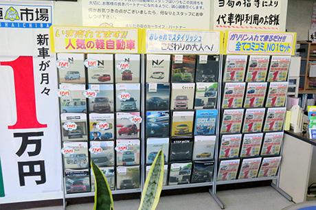 長谷川自動車高岡インター店